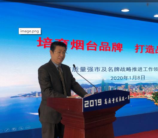 """""""2019,高质量发展这一年""""系列新闻发布会——品牌建设专场"""