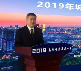 """""""2019,高质量发展这一年""""系列新闻发布会"""