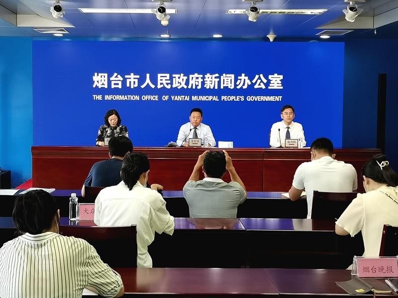 烟台市宣传及贯彻实施《中华人民共和国慈善法》《山东省慈善条例》有关情况新闻发布会